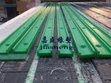 机械配件导向板 导条 纺织配件 食品机械专用