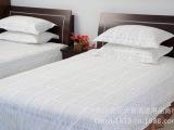 平纹印花套件/三四件套 厂家直销 宾馆酒店客房床上用品