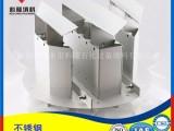 不锈钢槽盘气液分布器有什么功能 具有集液布液布气侧线采出功能