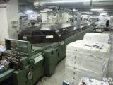 北京牡丹園印刷畫冊廠家 印刷名片廠家