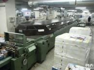 北京牡丹园印刷画册厂家 印刷名片厂家