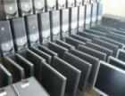 巢湖办公电脑回收。工作室电脑。网吧电脑、服务器回收