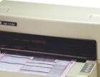 得实针式打印机(符合税票要求24针)