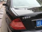 奔驰S级2003款 S350 3.7 手自一体 V6车况精品 支
