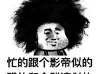 北京网极云栖/IDC/服务器托管/亦庄康盛机房