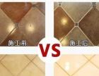 惠州专业美缝大师瓷砖浴柜美缝