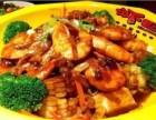 我是一枚吃货!该选哪种海鲜火锅呢? 虾囧