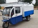 现车供应小型垃圾车 电动垃圾车现车直销面议