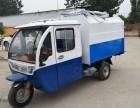 大量出售小型社区公园用电动垃圾车 电动挂桶垃圾车 三轮垃圾车
