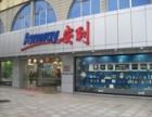 湘潭雨湖哪里能买到安利正品湘潭安利专卖店地址位置安利店铺路线