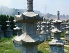 金安福园墓地转让