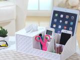 批发多功能五格桌面化妆品收纳盒纸巾盒创意