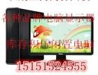扬州报废电脑回收 扬州网吧高配机回收 扬州数码电子回收