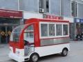 可移动餐车电动四轮烧烤车移动美食汉堡炸鸡奶茶咖啡冰激凌快餐车