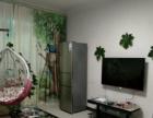 个人短租公寓设施齐全干净整洁拎包入住