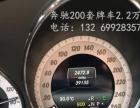 奔驰GLK级2011款 GLK300 3.0 手自一体 4MAT
