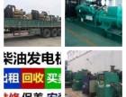 吴忠大型柴油发电机租赁公司