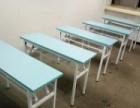 烟台办公桌会议桌大班台屏风工位桌学校家具定做