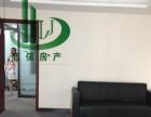 恋傢万达广场323平精装适合大型公司,装修真好