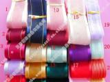 供应涤纶纱带,包装雪纱带,头花头饰纱带 雪纺丝带