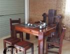 老船木实木家具定制厂家促销功夫茶台办公茶台阳台小茶桌