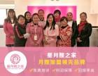 云南玉溪市催乳公司加盟 领航品牌星月嫂之家