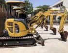 盐城二手小松30MR挖掘机整车原版低价出售中