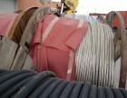 南宁电缆回收