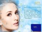 【杭州诗婷生物科技】加盟官网/加盟费用/项目详情