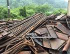 北京市朝阳区废钢铁回收