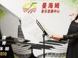 下城区高级钢琴班多少钱