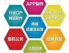 河南郑州管城区仿今日头条app开发