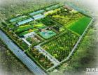 生态农业旅游休闲观光项目股份合作