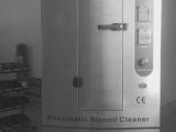 全气动钢网清洗机 GW-320