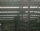 南70公里 厂房 3000平米