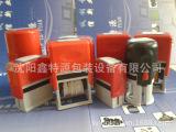 供应XTY-A1型打码器 天津鸡蛋打码机 仿喷码打码器 瓶盖打码