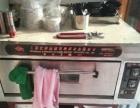 转上海宏基烤箱