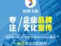 银川兴庆区开业庆典策划需要注意的有哪些事情?