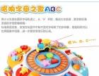 英纷学习桌 儿童婴儿多功能玩具台 1周岁宝宝早教益智玩具游戏台