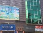 福田中心 大转角15米门面 低于市场200万急售