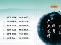 中国泸州小白瓶酒加盟 名酒 投资金额 5-10万元