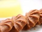 提拉米苏芝士慕斯面包加盟 蛋糕店1万元以下