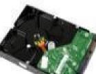 WD500G硬盘