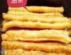 豆浆油条酱香饼,加盟