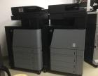 复印机 打印机 租凭 维修 保养