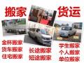 通州小货车出租 3米单排小货车搬家出租