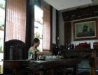 茶艺堂红木馆优惠活动