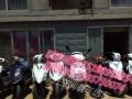 大学临大车行暑假里超低价处理摩托跑车公路赛和千元流行踏板
