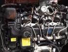 闵行区汽车发动机变速箱三元催化方向机减震器旧件高价回收价格
