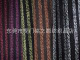 厂家供应毛纺面料 粗纺顺毛条纹呢 大衣面料 手感细腻